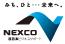 NEXCO西日本ビジネスサポート